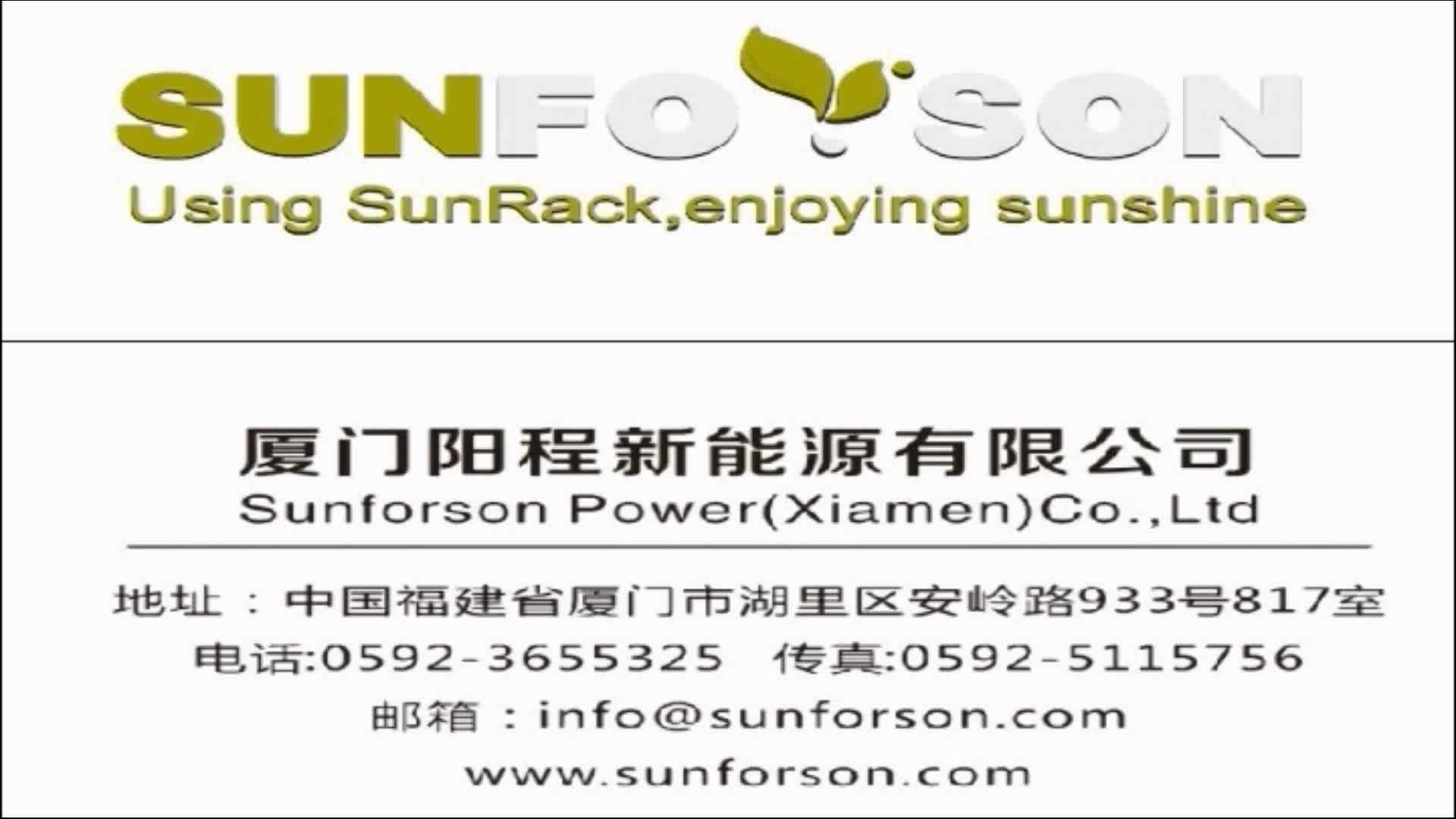 أنظمة طاقة شمسية مضمونة للكمية 15 كيلو واط تركيب ألواح شمسية للسقف
