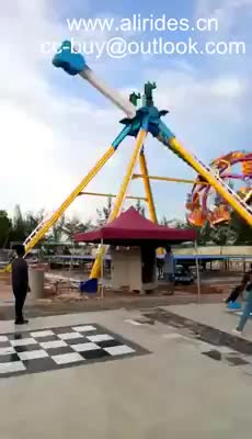 Outdoor Attractions big pendulum (swing pendulum) of amusement park equipment