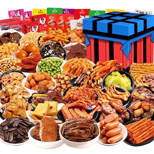 小吃散装自选买一箱整箱休闲食品