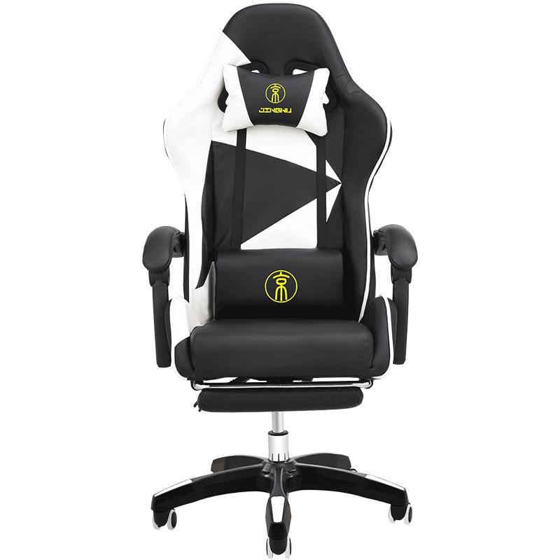 艺无止电竞椅弓形电脑椅游戏椅网吧座椅竞技椅家用懒人可躺办公椅