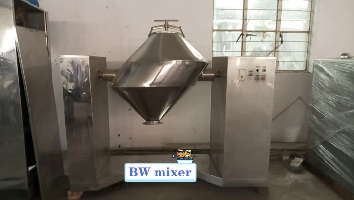 High-efficiency BW serious granules mixer dry powder mixing machine for pharmacy food and chemical industry like cosmetic cream