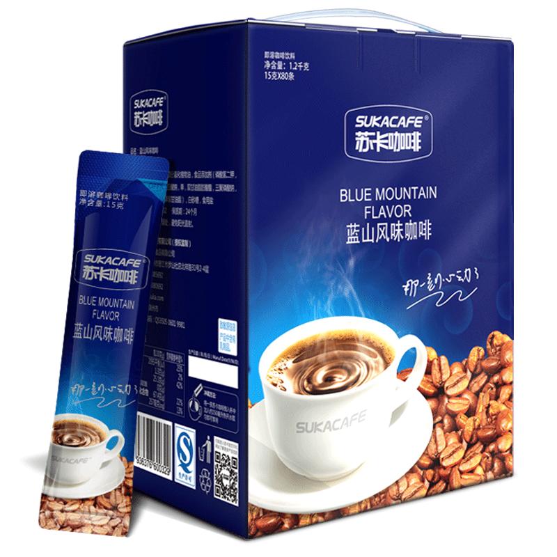 苏卡蓝山风味速溶咖啡三合一白咖啡粉特浓80条装南山送杯勺子