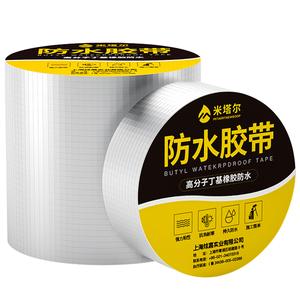 屋顶防水补漏丁基卷材强力防水胶带
