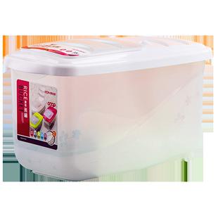 家用收纳防潮20 / 30 /50斤米缸罐