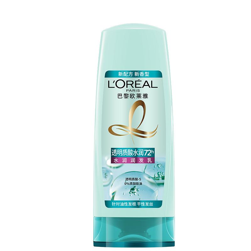 欧莱雅美发透明质酸水润发乳护发素质量好不好