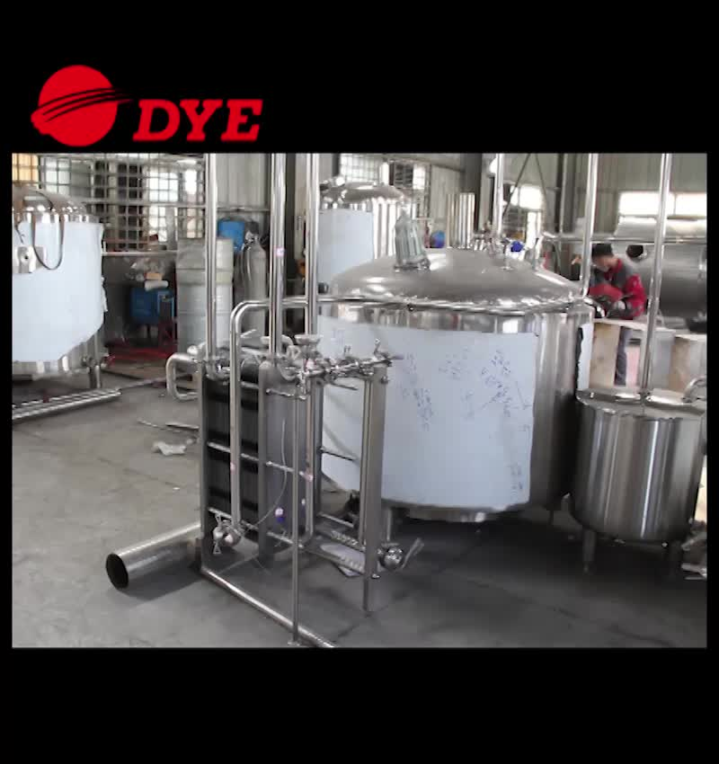 500L per batch brewing system micro  beer brewery equipment for sale