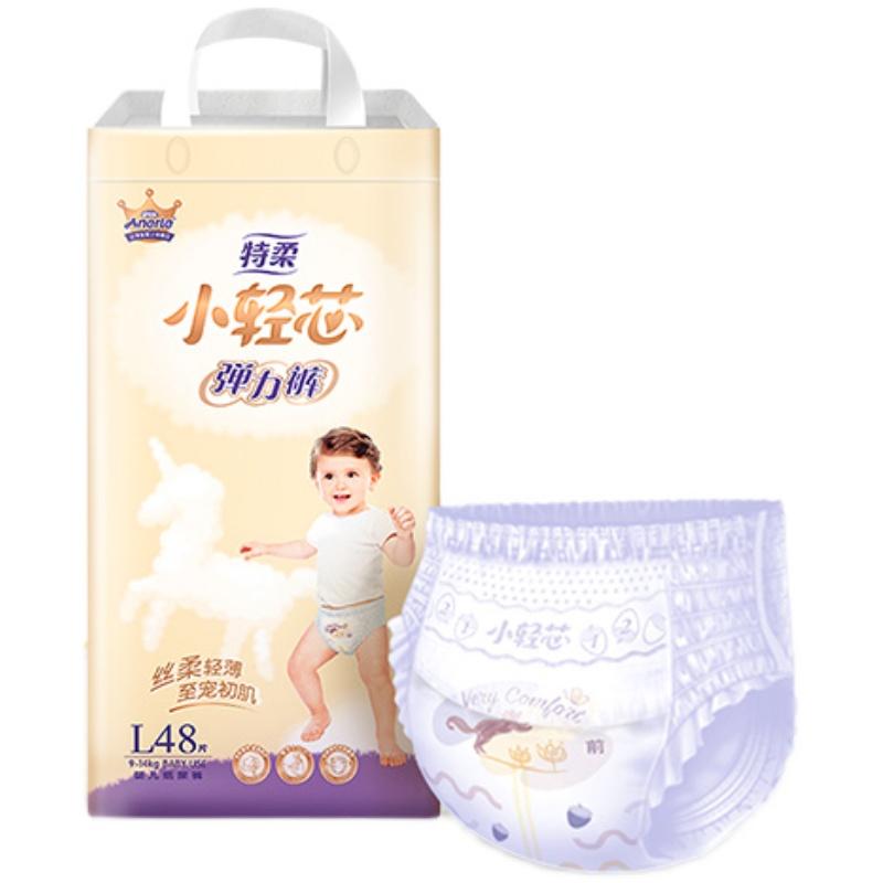 【安儿乐】特柔小轻芯透气拉拉裤L48片