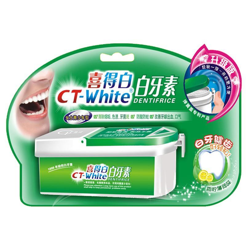 喜得白白牙素非牙齿美白清洁牙粉质量好不好