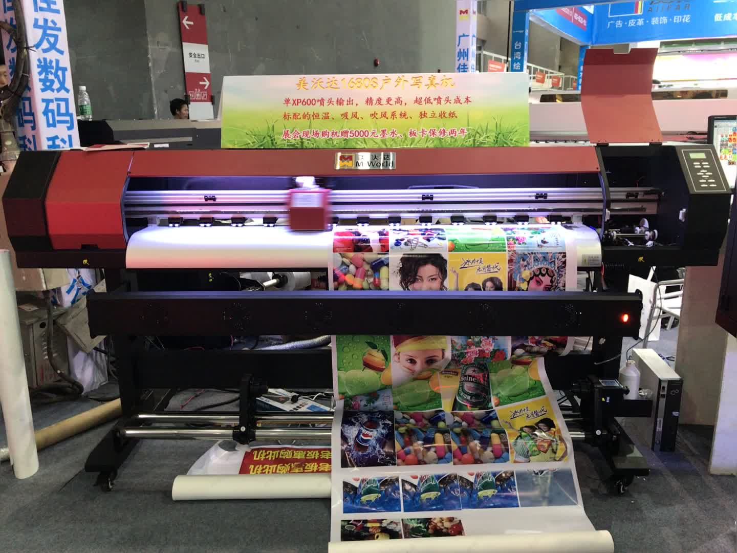 Factory Promotion Commercial Advertising Inkjet Printer 1 68m 1 8m Cmyk  Digital Photo Color Printing Machine Price - Buy Digital Photo Printing