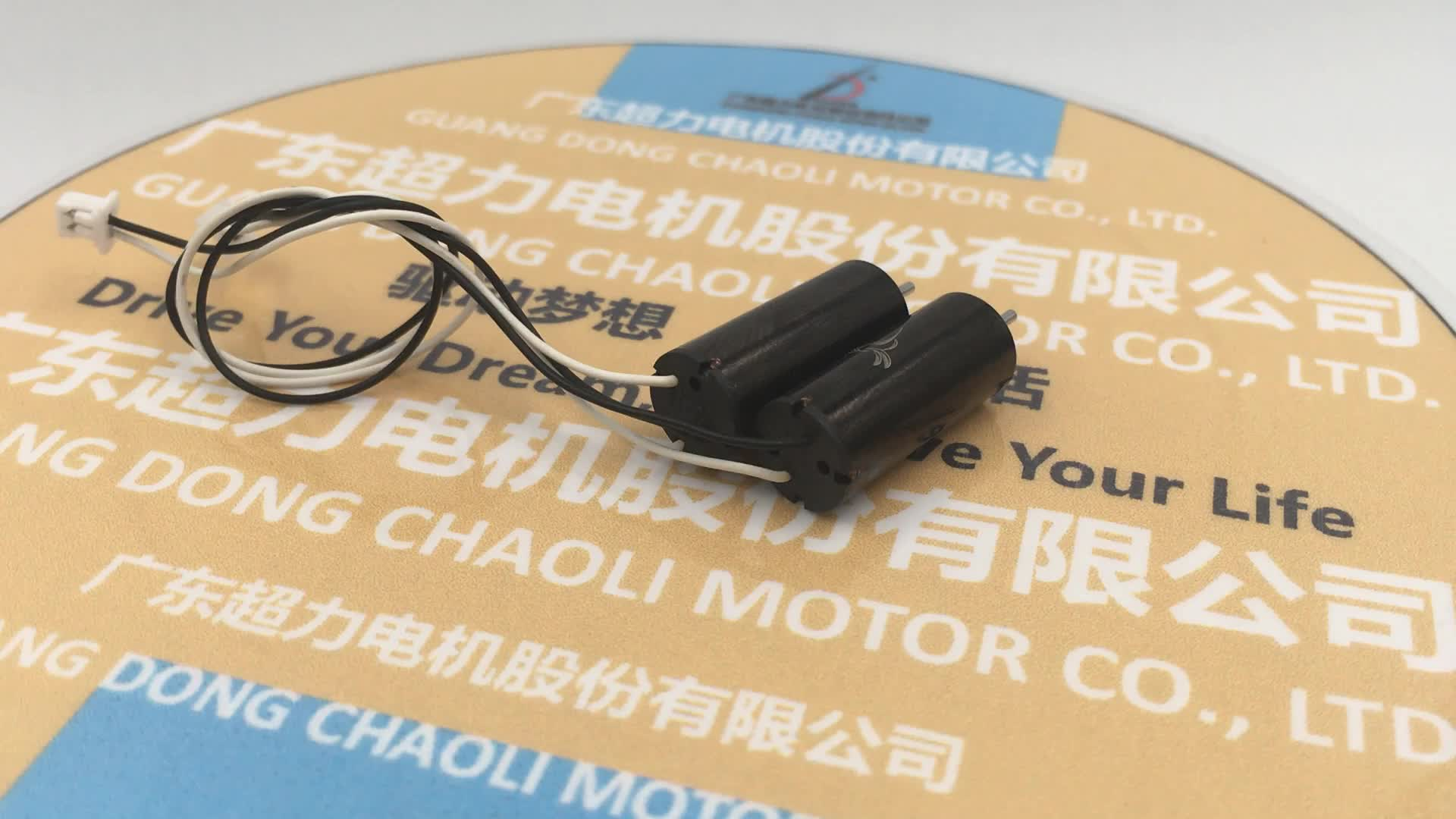 chaoli new 6~18KV 3.7V mini drone and quadcopter CL-8520 and CL-0820 coreless motor with high torque and speed-chaoli2016
