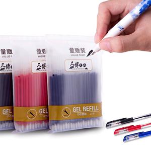 100支装中性笔芯0.5 mm黑色水笔芯