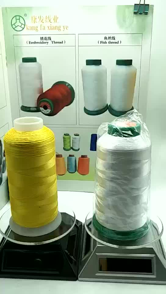 High Strength 100% Waterproof polyester thread