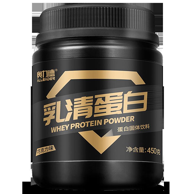 买2送3 奥力德蛋白增健肌粉健身棒男女瘦人增重增肥乳清蛋白质粉
