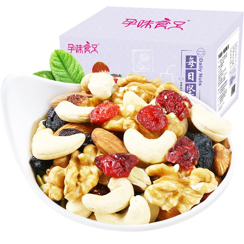 【孕味食足】孕妇每日营养吃的坚果