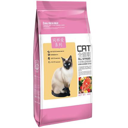 牧康乐三文鱼蓝莓8斤4kg成猫猫粮