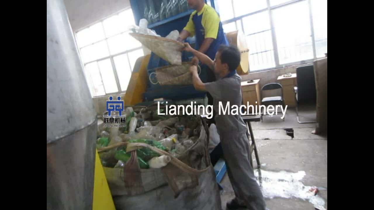 Automatic pet water bottle crusher used plastic bag crushing machine from China