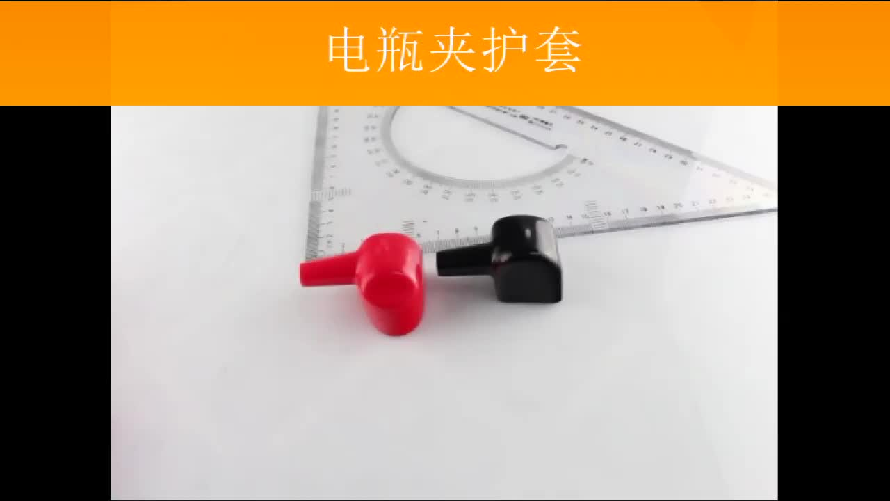 PVC battery terminal cover for 35mm cable lugs