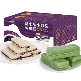紫米味小口袋营养早餐整箱散装面包