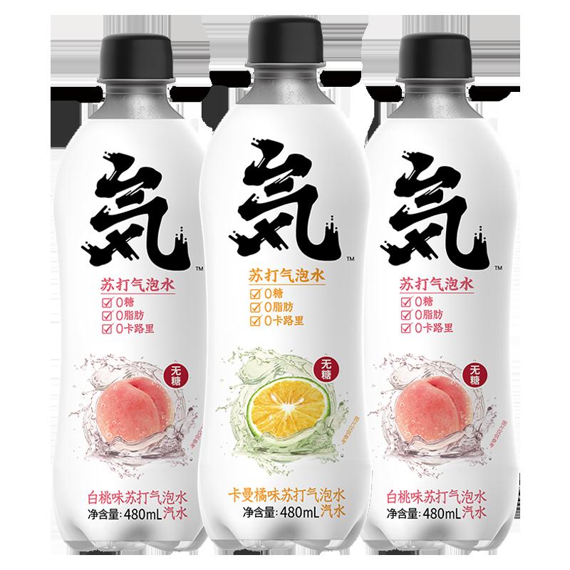 元気森林无糖0脂苏打气泡水白桃卡曼橘瓶装饮料元气森林组合*24瓶
