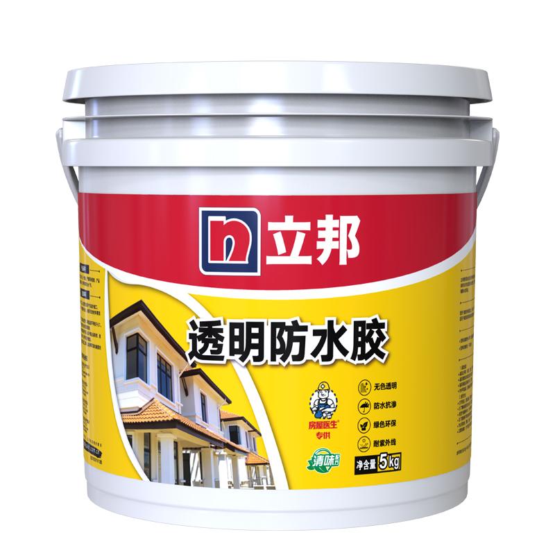 房屋医生立邦外墙防水透明防漏涂料好用吗