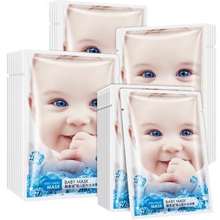 婴儿肌补水提亮肤色清洁紧致女冰膜