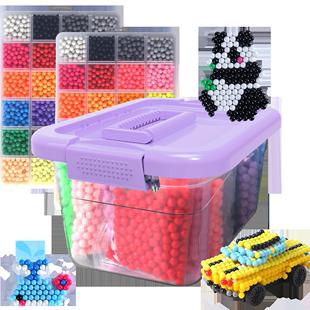 水雾神奇魔法珠手工diy魔儿童玩具