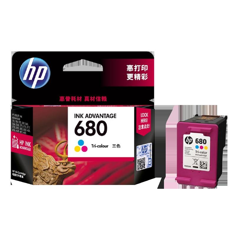 原装HP惠普680墨盒黑色彩色打印机墨盒