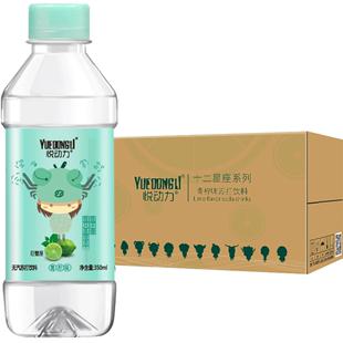 悦动力青柠味苏打水整箱24瓶饮用水