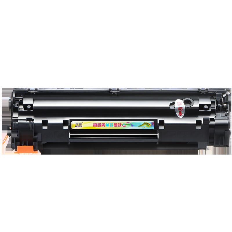 天色适用惠普HP LaserJet P1108 P1106打印机CC388A 88A硒鼓墨盒P1007 P1008 M126a/nw易加粉晒鼓pro M1213NF