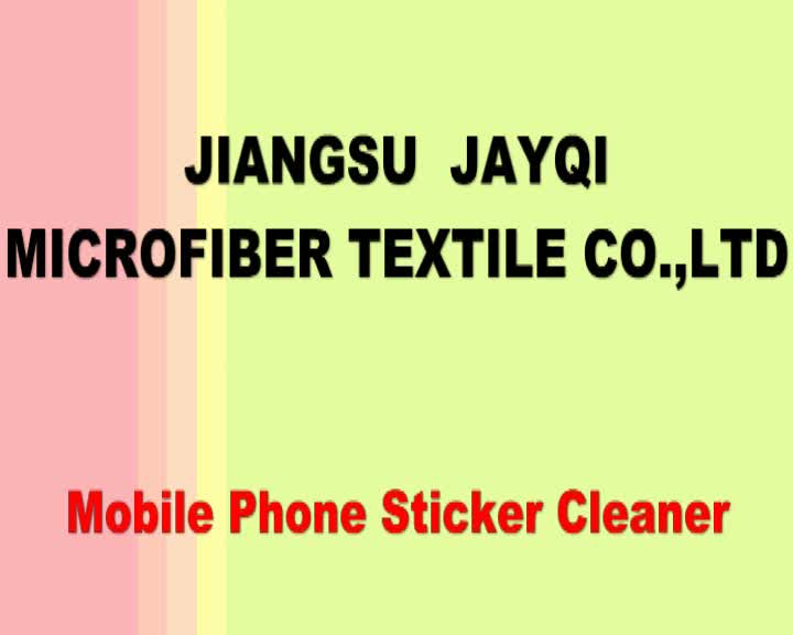 mobile phone microfiber sticky screen cleaner