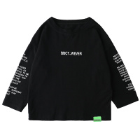 百变潮童 童装儿童t恤男童打底衫纯棉秋装2021新款上衣韩版潮牌