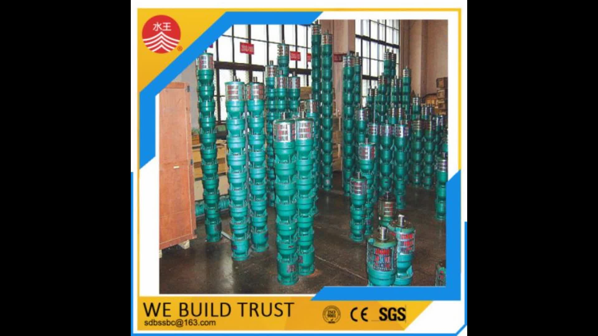 Big flow rate well submersible pump