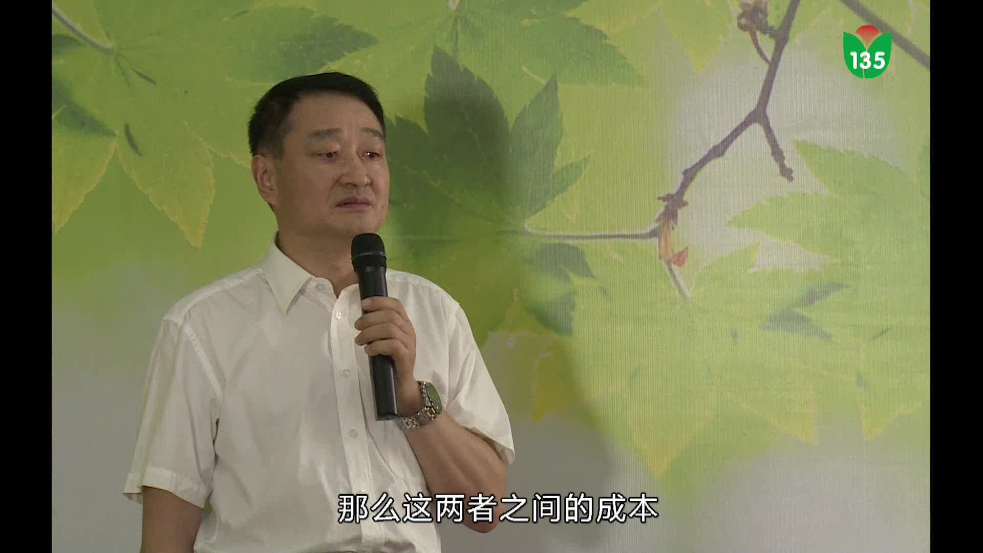 视频:当前我国病猪的流行特点与现状(刘进辉教授)