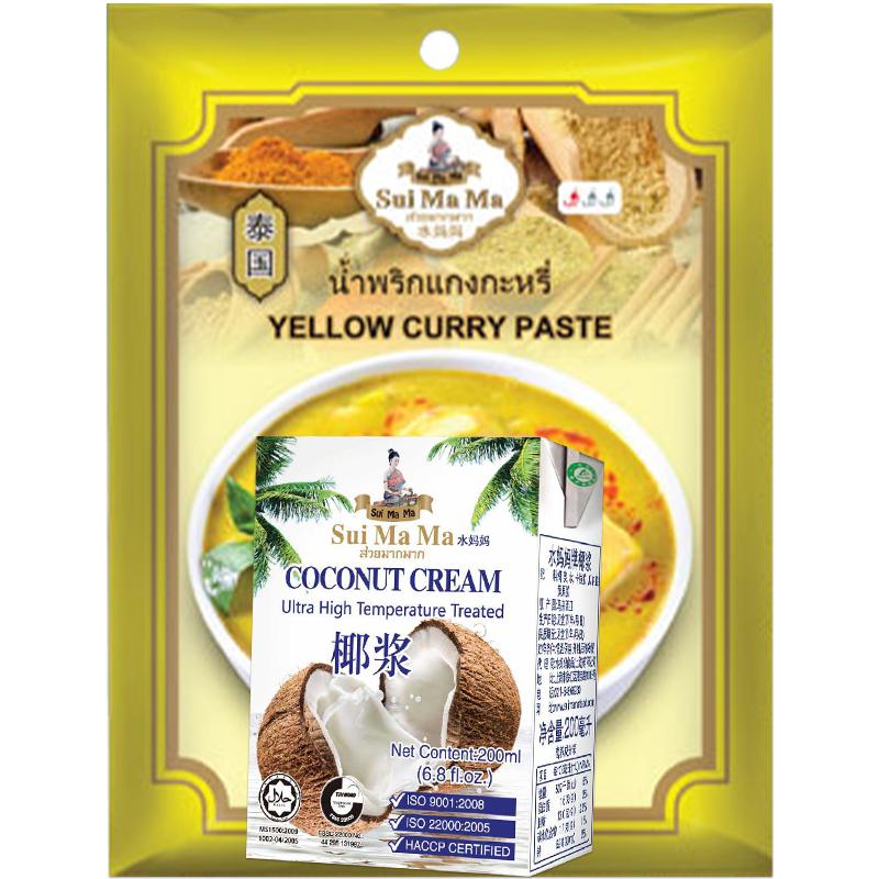 泰式椰香咖喱含椰浆鱼蛋鱼丸鸡肉料理包咖喱lobo泰国黄咖喱酱