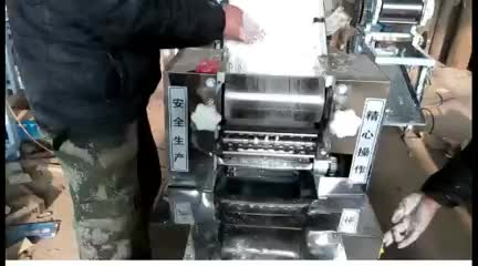 Multi-functional rice bar puffed machine