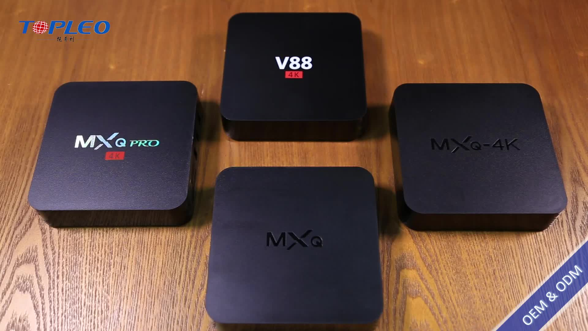 लागत-प्रभावी अनुकूलित सॉफ्टवेयर डाउनलोड एंड्रॉयड स्मार्ट इंटरनेट टीवी ई डिजिटल हवा करने के लिए स्वतंत्र केबल सेट टॉप बॉक्स