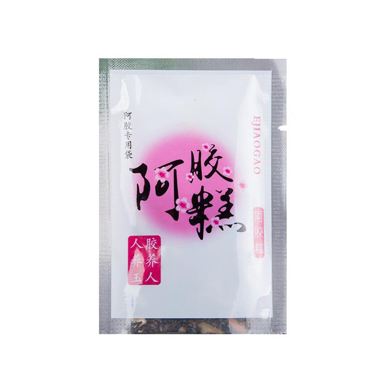 7*10阿胶糕包装袋固元糕纹路包装袋阿胶糕真空袋食品袋网纹真空袋