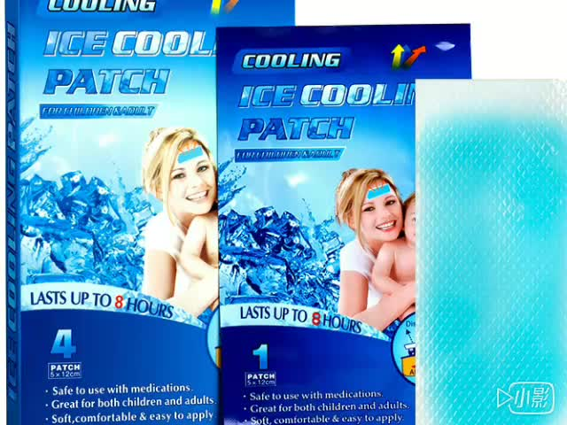 New Product Fever Cooling Gel Antipretic patch for baby