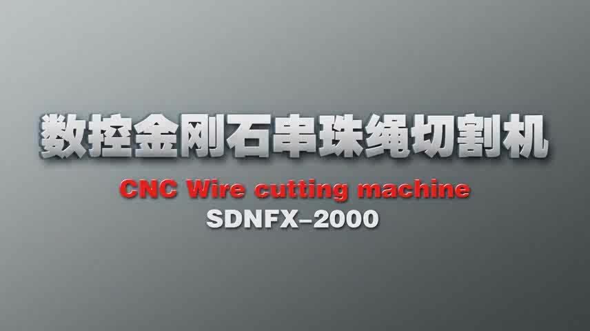 Cnc diamond wire saw cutting machine
