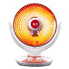 小太阳取暖器电暖气暖风机烤火炉家用办公室烤火器电热扇节能速热