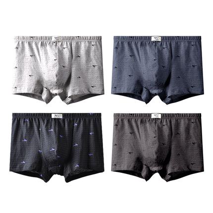 七匹狼男士平角短裤头全棉夏天内裤