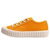feiyue飞跃法国版清新小白鞋女鞋评价如何