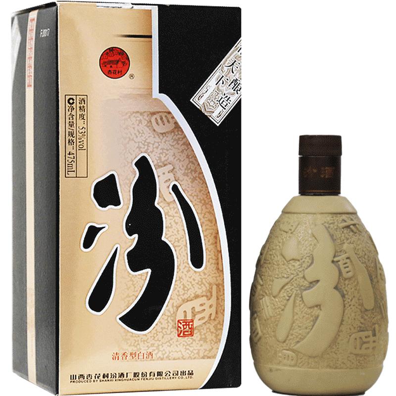 53度紫砂475ml清香型汾酒
