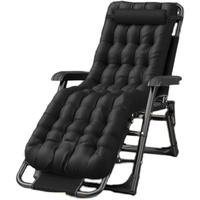 午休休闲靠背懒人沙发家用折叠椅能入手吗