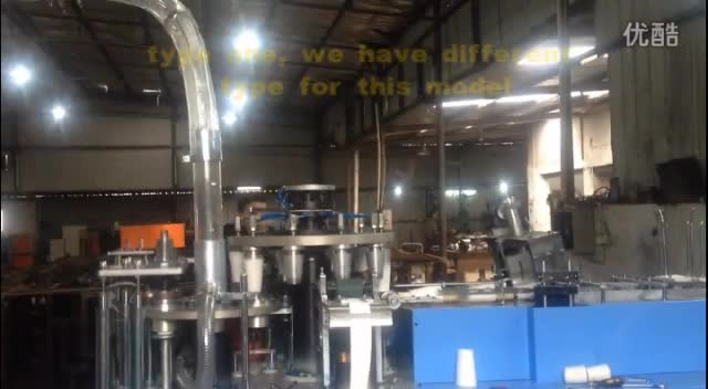 Medium Speed Disposable Paper Cup Machinery/Paper Glass Forming Machine
