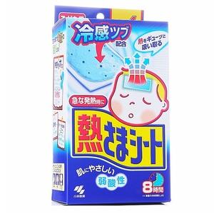 领【3元券】购买日本小林制药小林婴幼儿儿童退热贴