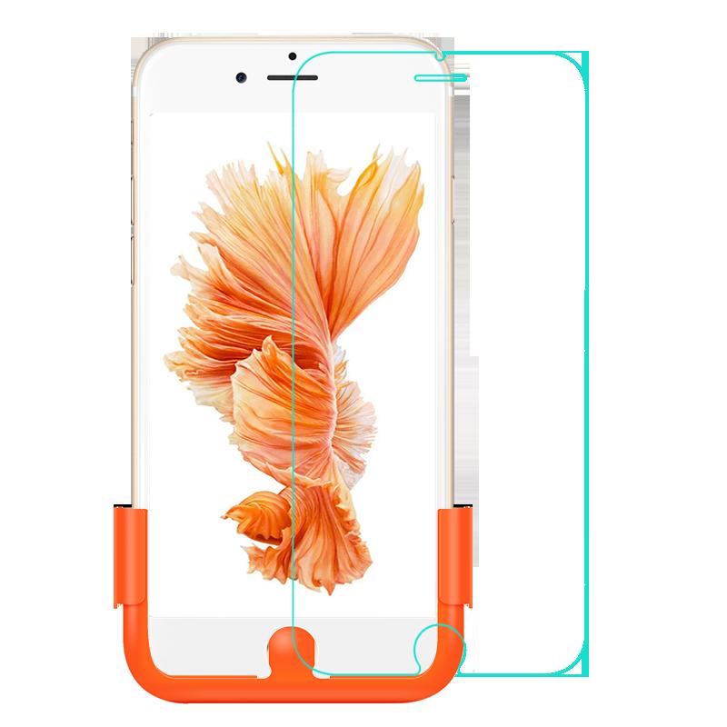 古尚古 苹果7钢化膜iphone8plus手机7plus全屏全覆盖8贴膜适用7p抗蓝光3D全包边mo透明防指纹屏幕水凝保护膜