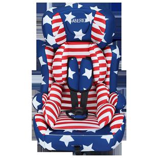 汽車兒童安全座椅寶寶車載汽車座椅9個月-12歲便攜式嬰兒寶寶坐椅
