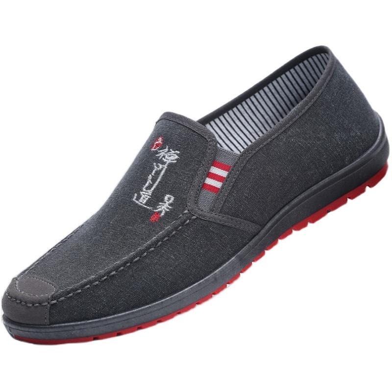 春季2021新款中老年男士软底帆布鞋质量如何