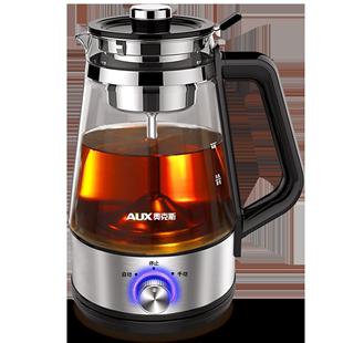 奥克斯黑茶煮茶器花茶玻璃普洱蒸茶